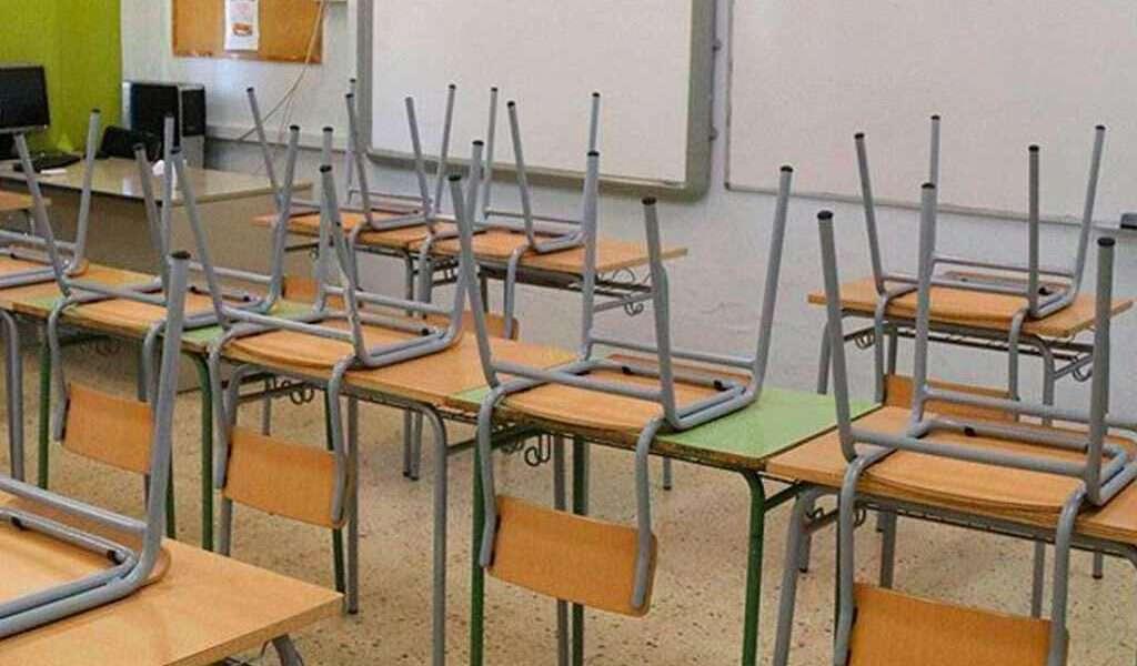 Denuncian presiones indebidas e intimidaciones contra profesores de Cundinamarca